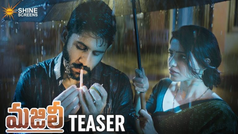 Majili teaser : Loaded with Emotions