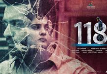 118 First Week Worldwide Collections