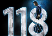 118 Movie First Weekend Collections