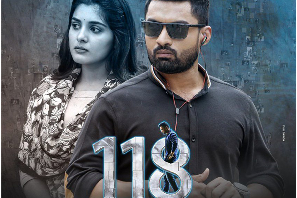 118 movie Worldwide Closing Collections