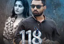118 Movie first day collections