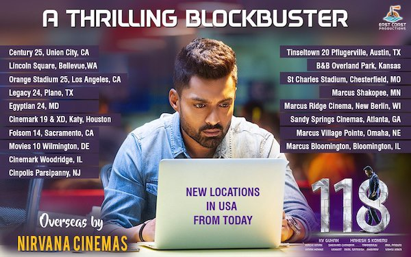 New Locations Added for 118 Movie in USA