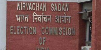 CEC joins list of CBI, ED, IT etc - Demolition drive continues