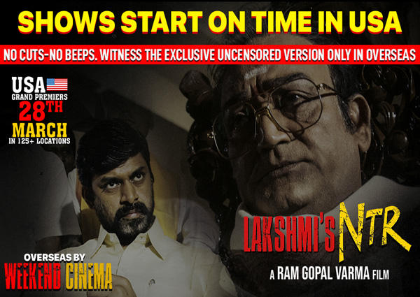 LAKSHMI's NTR Grand USA Premieres TODAY!!