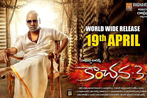 Kanchana 3 rights picked for record price