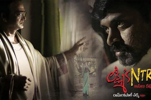 Officials to stop screening of 'Lakshmi's NTR' in AP