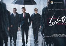 Maharshi into the last leg of shoot