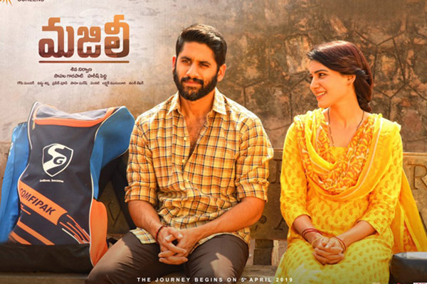 Majili box office : Election money to give a big boost