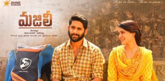 New Poster The endearing Majili pair