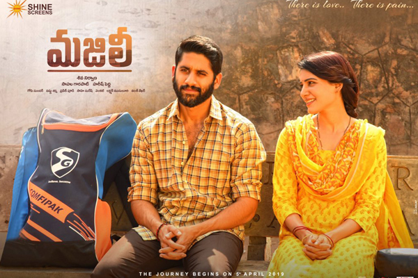 New Poster : The endearing 'Majili' pair