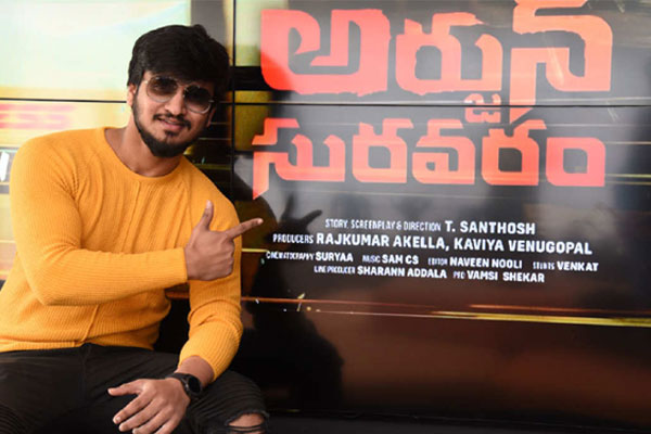 Nikhil's Arjun Suravaram gets table profits
