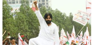 Pawan files nomination, says Janasena will form government