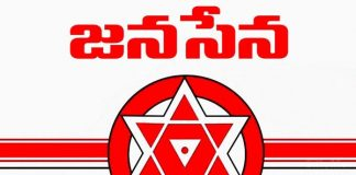 Will Jana Sena split anti-government vote