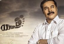 Yatra Worldwide Closing Collections