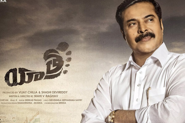 Yatra Worldwide Closing Collections – Below Average