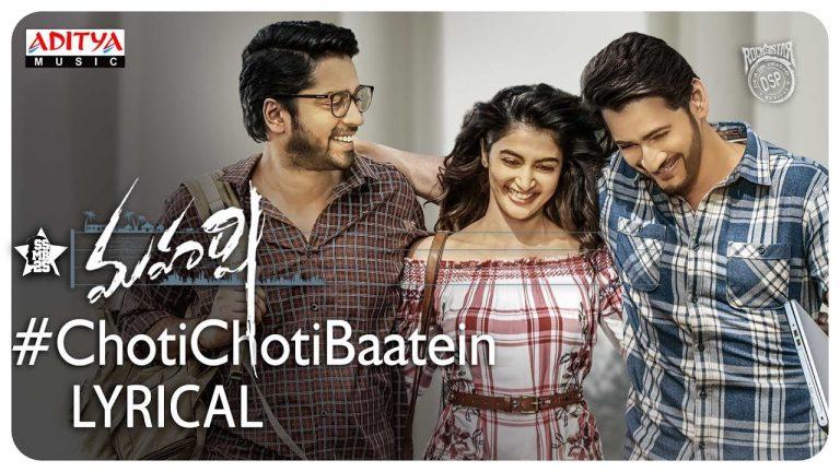 Choti Choti Baatein from Maharshi: Friendship Redefined