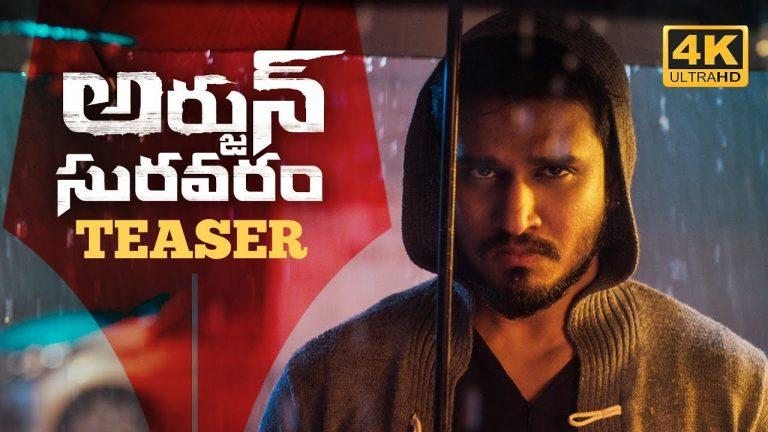 Arjun Suravaram teaser : A vigilante thriller on cards