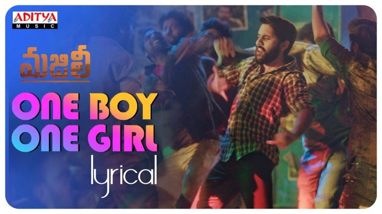 Majili's One Boy One Girl Song: Foot Tapping Number