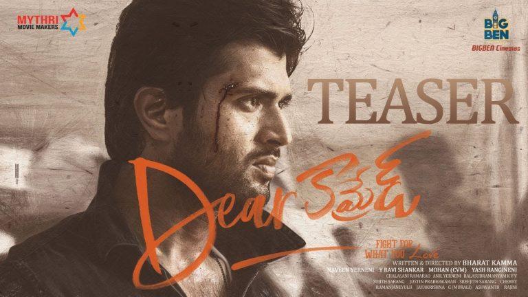 Dear Comrade teaser : VD back to 'Arjun Reddy' mood