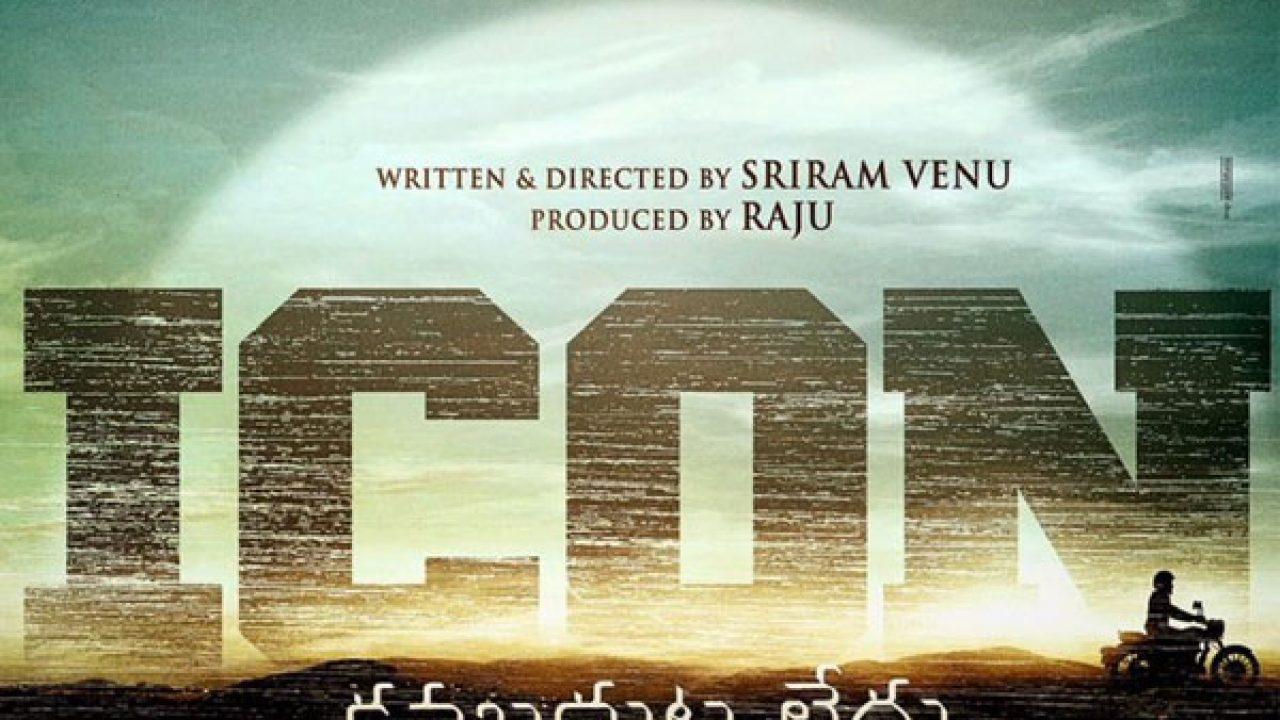 allu-arjun-chiru-pawan-trivikram-tollywood-movie-n