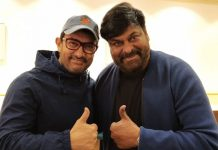 Bollywood superstar Aamir Khan says Megastar Chiranjeevi is an inspiration