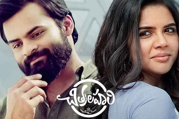 Chitralahari First Weekend Worldwide Collections