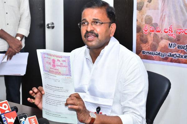 Former CBI official Lakshminarayana makes poll promises on bond paper