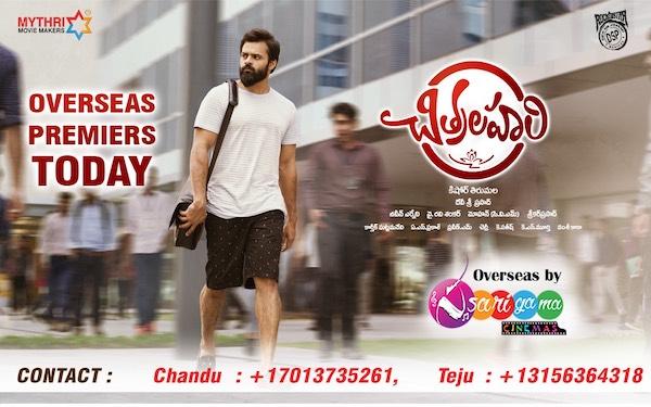 Premieres Day – Chitralahari