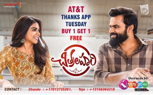 Watch Chitralahari today with AT&T BOGO Offer