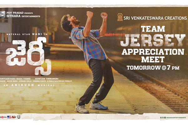 Dil Raju to felicitate Team Jersey