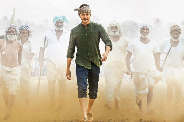 Exceptional pre-release sales for Maharshi
