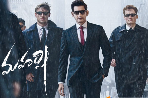 Maharshi promotions : Dil Raju takes over from Vamshi Paidipally