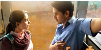 Majili 11 days Worldwide Collections