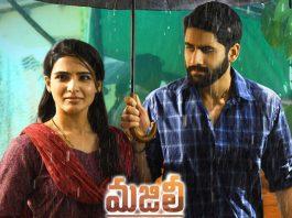 Majili movie review