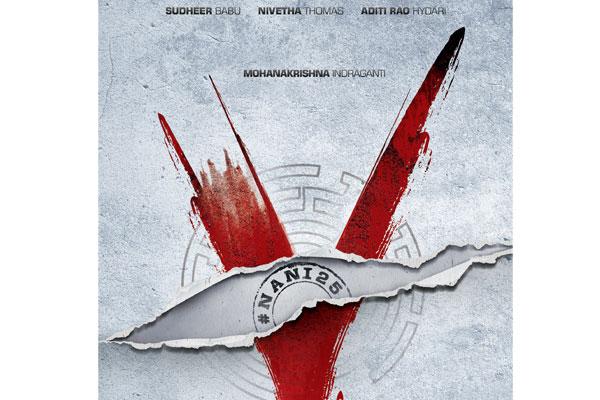 Nani's V is a murder thriller