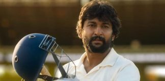 Nani Jersey First Weekend Collections