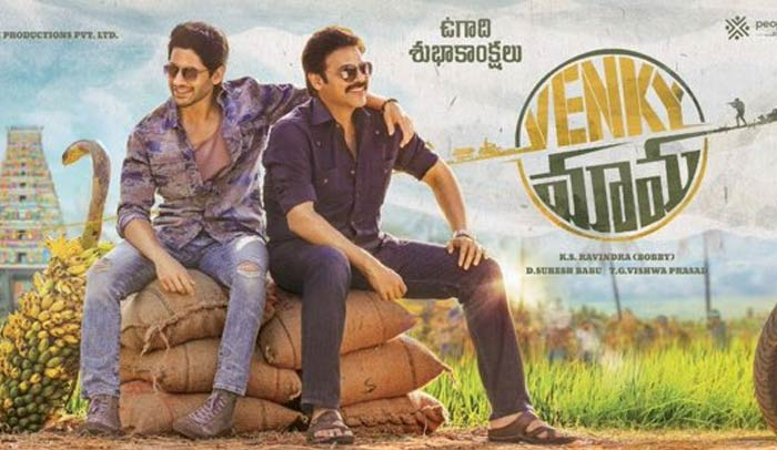 Political angle in Venky Mama