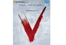 Sudheer Babu's next movie titled as film V The Movie
