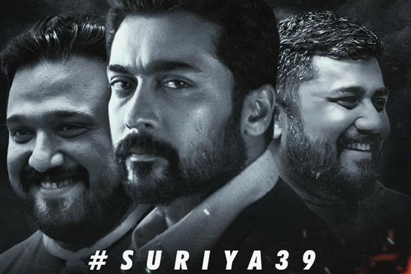 Suriya's 39th Film Announced