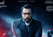 Suriya decides not to clash with Saaho