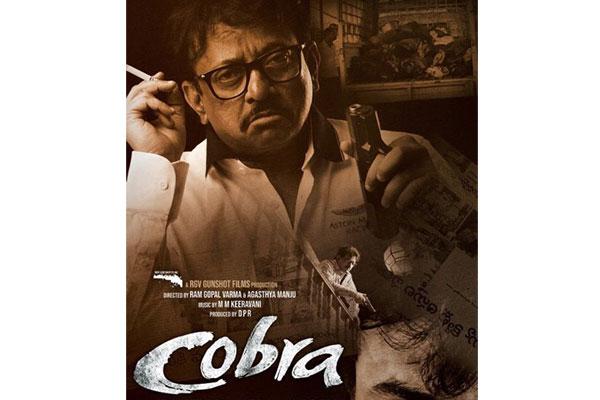First Look: Ram Gopal Varma's Cobra