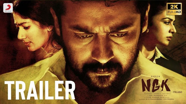 NGK Trailer: Interesting Political Drama