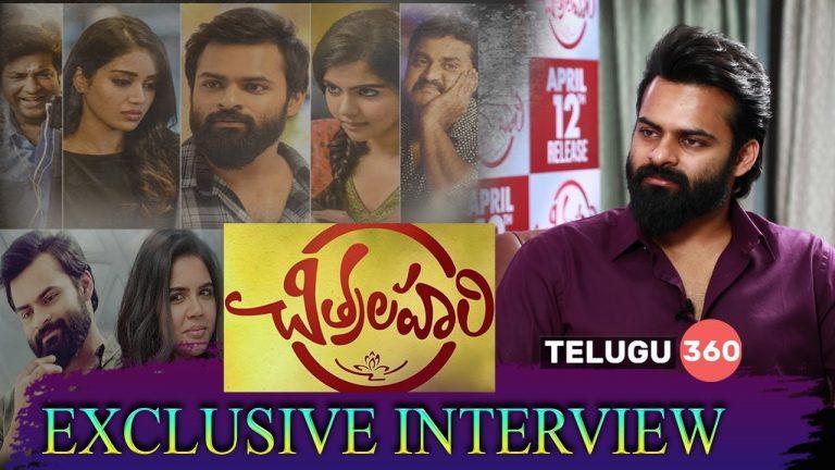 Chitralahari Movie – Sai Dharam Tej Exclusive Interview  with T360