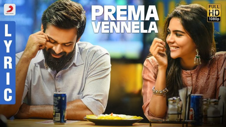 Prema Vennela from Chitralahari: Best of DSP in the recent times