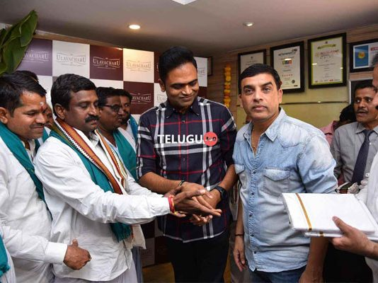 Dil Raju & Vamshi Paidipally at Ulavacharu Restaurant