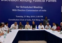 Opposition leaders meet over EVM concerns