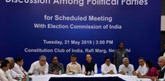 Opposition leaders meet over EVM concerns