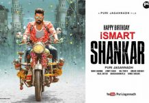 I Smart Shankar poster: Ram slays in mass avatar with new makeover