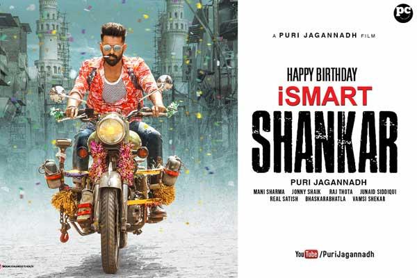 I Smart Shankar poster: Ram slays in mass avatar with new makeover