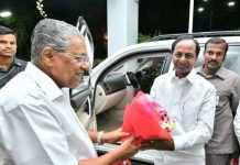 KCR meets Kerala CM: Federal Front Again in Spotlight
